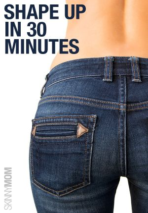 This 30 minute workout will help you shape and sculpt your figure.