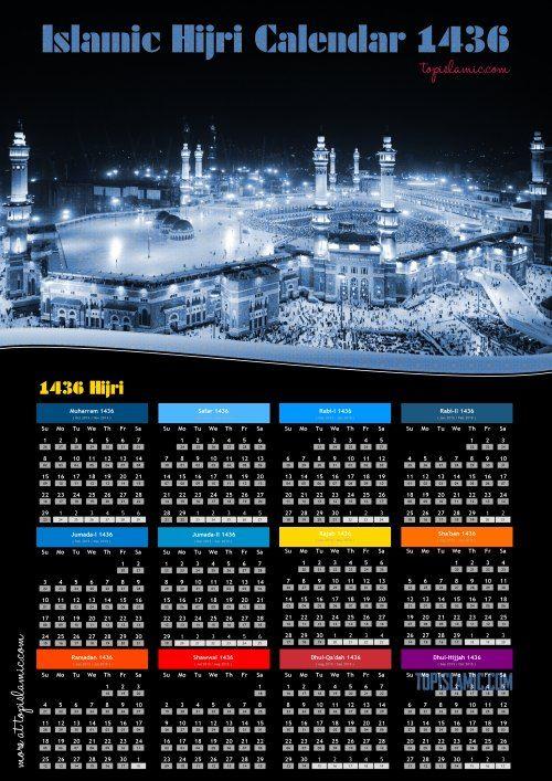 a4 makkah islamic calendar 2015 - 1436 hijri v2