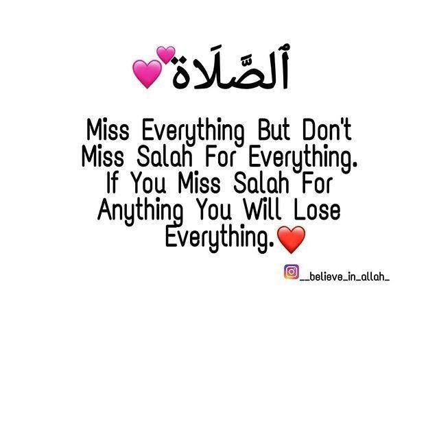 حي على الفلاح Islamic Love Quotes Quran Quotes Love Quran Quotes Verses