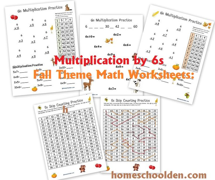 free fall themed multiplication by 6s math worksheets and skip counting mazes skip counting. Black Bedroom Furniture Sets. Home Design Ideas