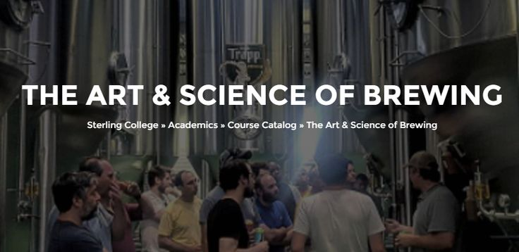 New course in The Art & Science of Brewing at Sterling College http://n.kchoptalk.com/2iAJp4E