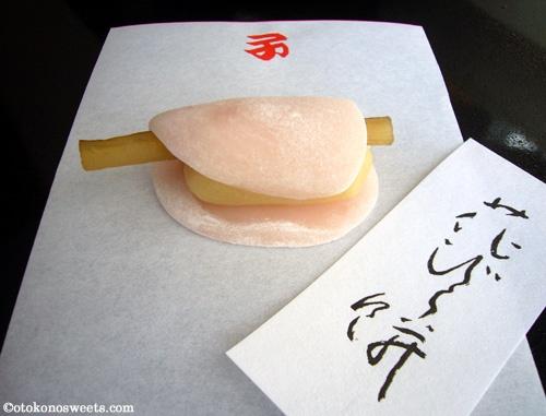 Hanabira-mochi 花びら餅 by 末富Suitomi