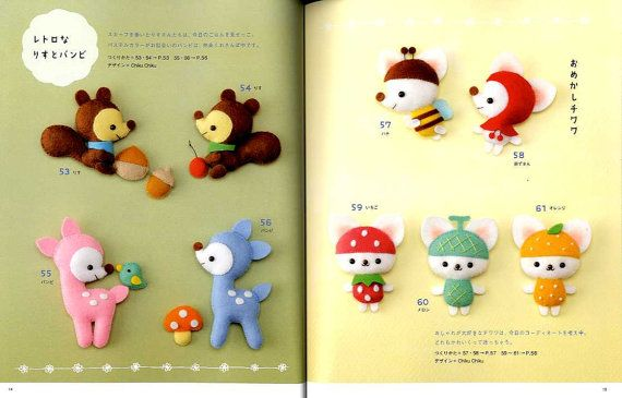 Paperback: 88 pages  Publisher: Boutique Sha (May 2012)  Language: Japanese  Book Weight: 240 Grams  Total: 138 Patterns of Making Felt Items