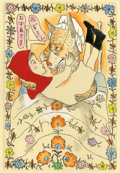 「赤ずきん」 yoko yamamoto