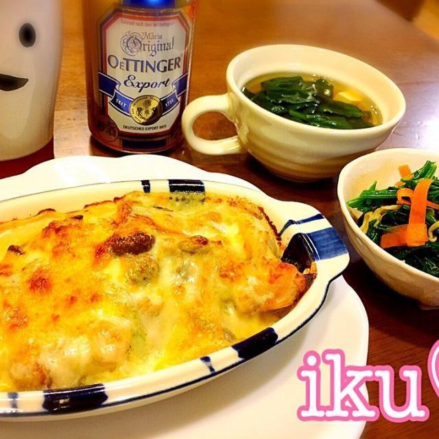 今日も寒かったので、里芋ときのこを使った熱々の和風グラタンにしました(´◡`๑)  ☆里芋ときのこの豆乳グラタン ☆ほうれん草のお浸し ☆ほうれん草とお豆腐のお吸い物  おばあちゃんの家で採れたてのほうれん草をもらったので、さっそく晩ごはんに♡甘くて美味しかったです♡ - 124件のもぐもぐ - 晩ごは〜ん♡ by ichinana