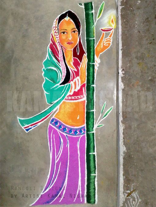 Rangoli Art 2012 by Kamal Nishad