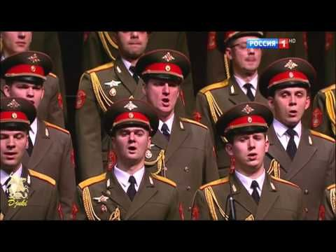 The Chorus of the Hebrew Slaves - Alexandrov Red Army Choir (2016) - YouTube