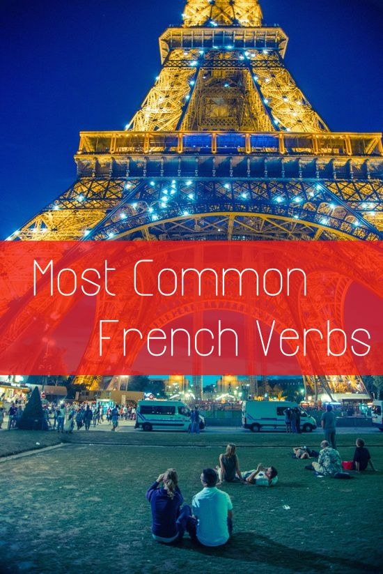 The 200 most common verbs in French - good activity to see how many 3/4 year know.
