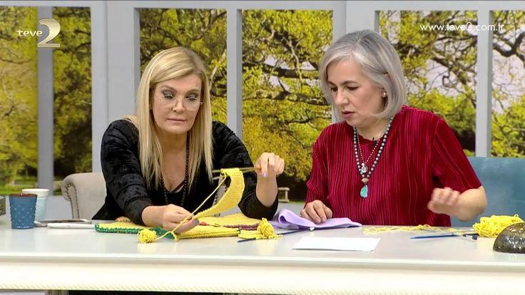 Derya Baykal'la Gülümse: Çocuk Yeleği Yapımı - YouTube