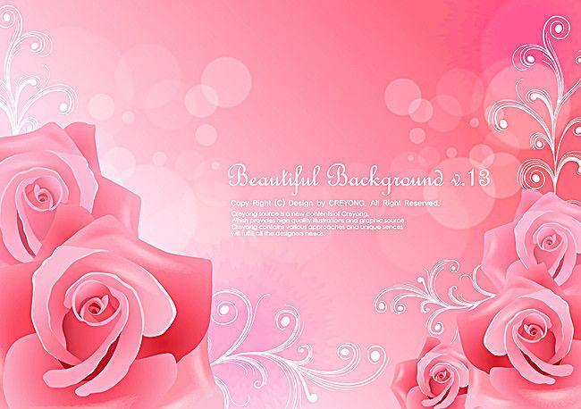 Pink Design Floral Decoration Background Pink Design Islamic Art Calligraphy Floral Decor