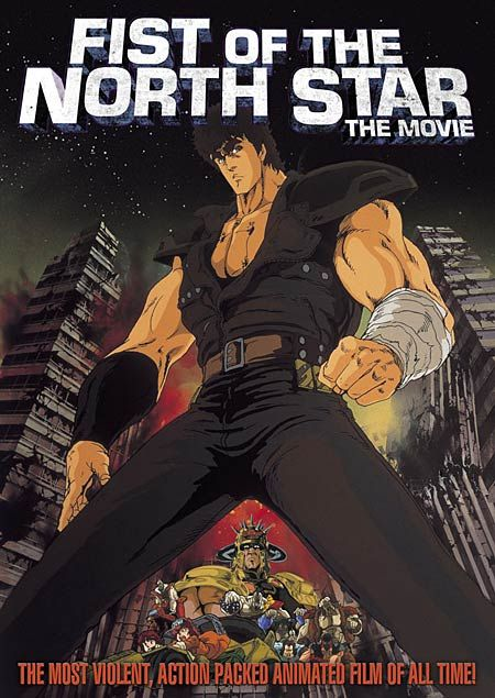 Fist of the North Star The Movie 1986 DVD Cover
