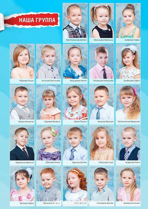 Выпускной альбом для детского сада в Вологде | Выпуск35 - Выпускные альбомы и фотокниги в Вологде