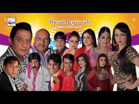 Stage Drama and Mujra: Husan Beparwah Brand New Comedy Stage Drama