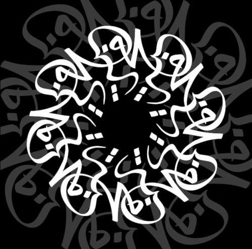 مـــــــحـــبــّـــة Affection