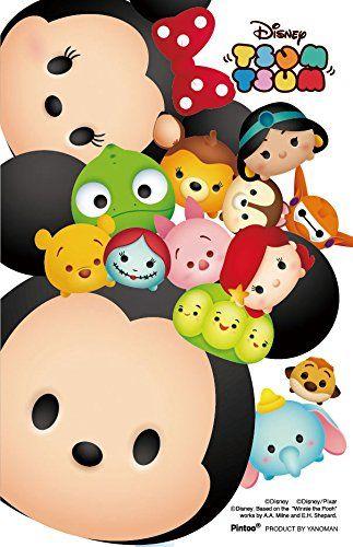 57 Best Disney Tsum Tsum Images On Pinterest Cartoon Wallpapers