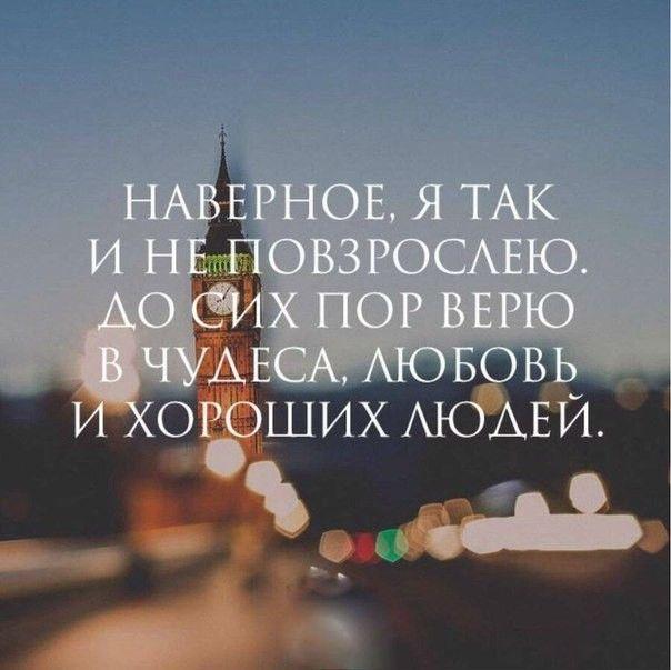 """Кто согласен ставьте """"Нравится"""", а потом """"Поделиться"""". Вы достойны осуществить свою мечту! www.dreampared.ru - сайт, посвященный Вашей мечте! @dreampared  #dream #цель #успех #развитие #мечтатели #мечтать #мотивация #мечта #возможности #цитаты #желание #желать #супер #дружба #любовь #жизнь #жизньпрекрасна #love #me #tbt #cute #follow #followme #photooftheday #happy #beautiful #selfie #amazing #like4like #instagram"""
