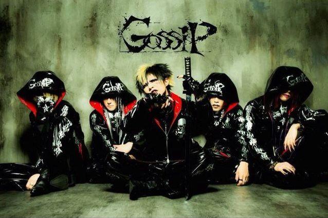 gossip band