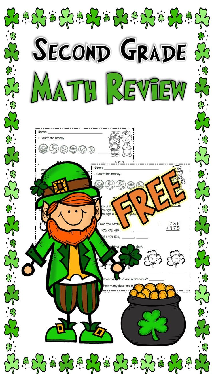 St. Patrick's Day math for 2nd grade--counting money, telling time, 3-digit addition & subtraction and more