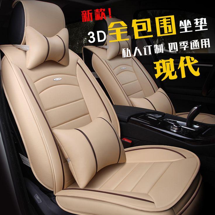 car seat cushion set for hyundai ix25/ix35/45 elantra sonata tucson cc four seasons general seatpad pu auto leather seats covers     Tag a friend who would love this!     FREE Shipping Worldwide   http://olx.webdesgincompany.com/    Get it here ---> https://webdesgincompany.com/products/car-seat-cushion-set-for-hyundai-ix25ix3545-elantra-sonata-tucson-cc-four-seasons-general-seatpad-pu-auto-leather-seats-covers/