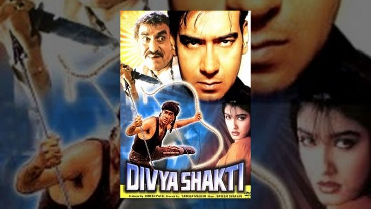 awesome Divya Shakti | Full Movie | Ajay Devgan, Raveena Tandon, Amrish Puri | HD 1080p