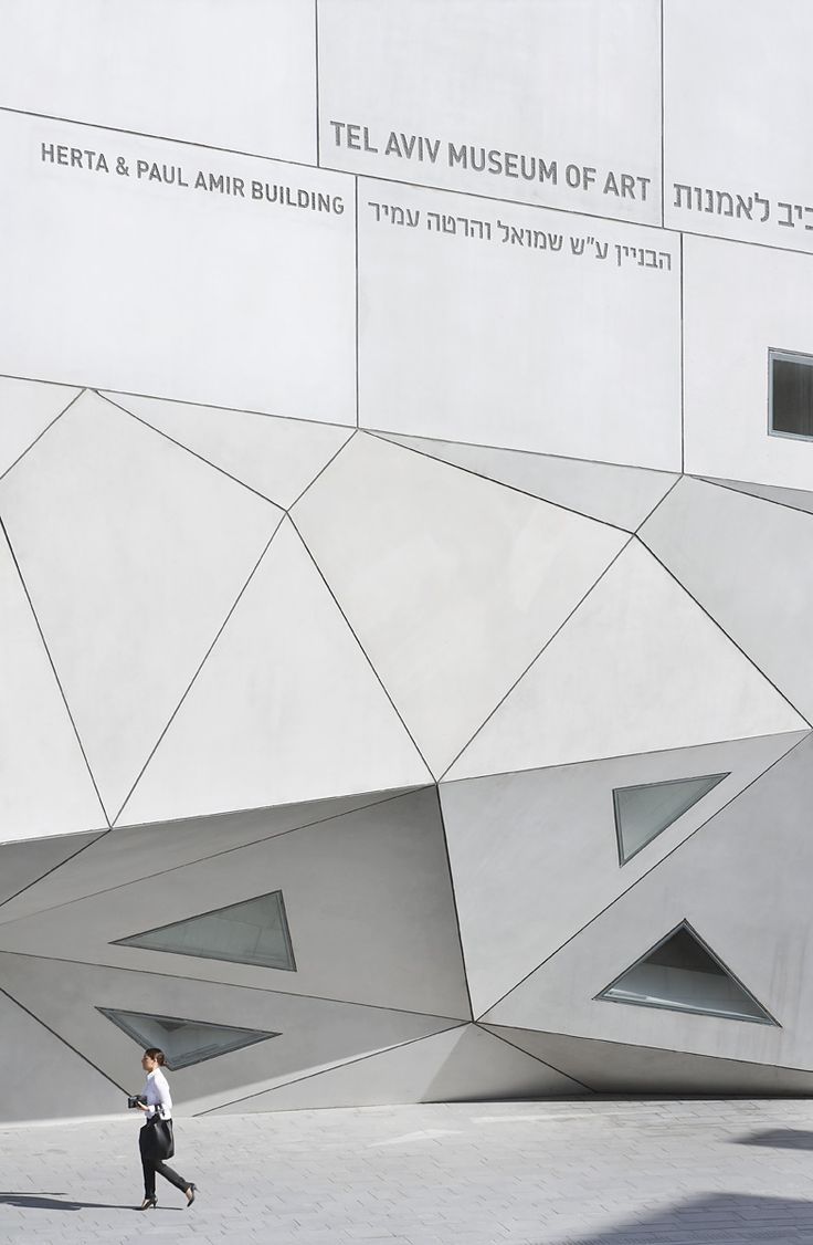 Tel Aviv Museum of Art by Preston Scott Cohen, Tel Aviv - Israel