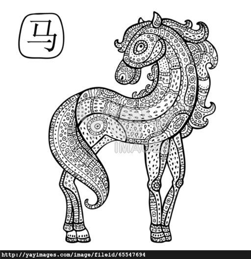 chinese astrological sign horse horoskop pinterest. Black Bedroom Furniture Sets. Home Design Ideas