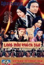 Phim Long Môn Khách Sạn