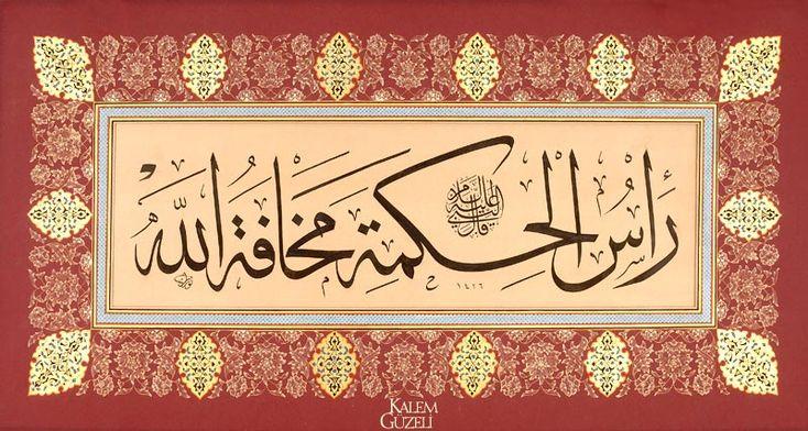 """Ra'sü'l-Hikmeti mehâfetullahi"" {Hikmetin başı mahâfetullah(Allah korkusu)tır.}; Turan Sevgili"