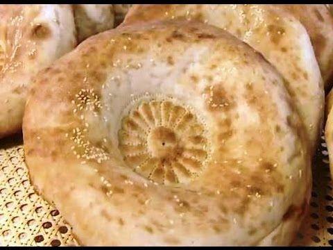 Матнакаш (армянский хлеб) - YouTube