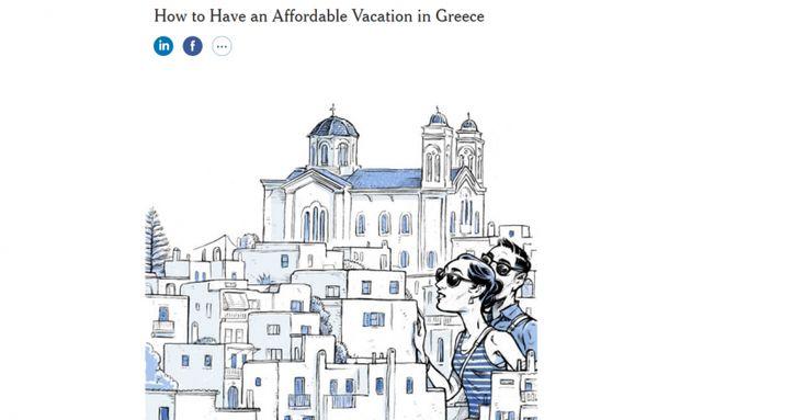 New York Times: Δίνουν συμβουλές για οικονομικές διακοπές στην Ελλάδα