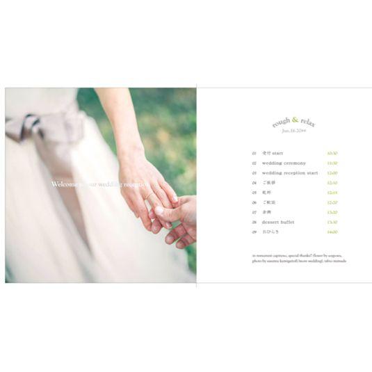 [ fleur ]プロフィールブック50部