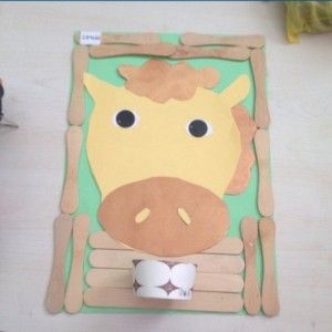 Horse Crafts Kids on H Horses Letter Printables