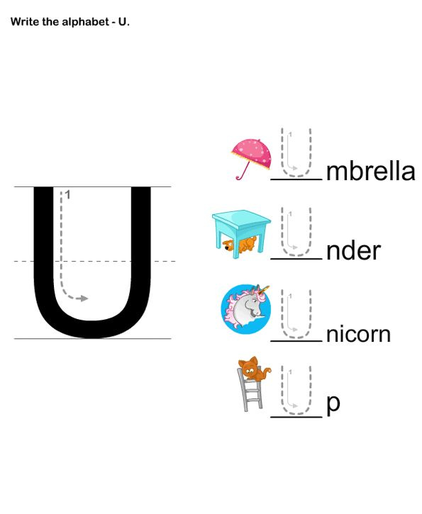two letter words with u letter writing u esl efl worksheets preschool 25352 | a97064bb011969eacb2fa1c1ca58dda4