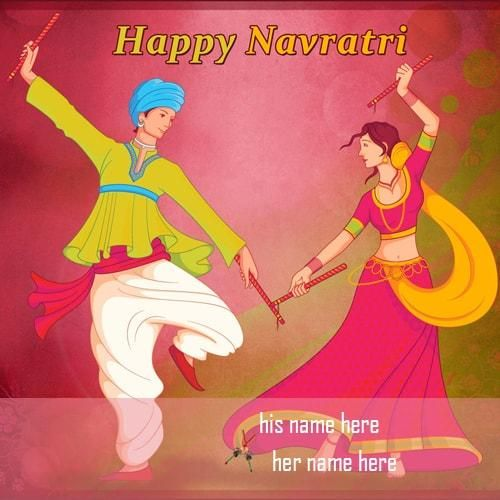 want to write couple name on happy navratri wishes pictures. print my name on navratri celebration picture and set on facebook profile picture or whatsapp dp