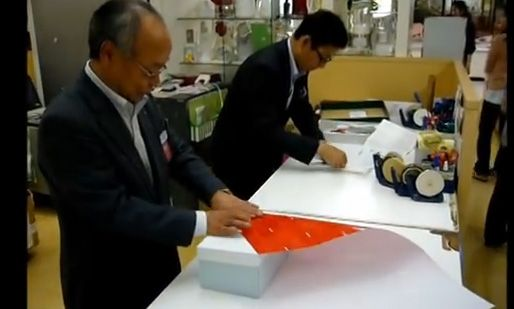 The creative way the Japanese wrap gifts.  I don't know if I could replicate this but I wish I could.