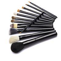 Kits de 12 piezas pincel de maquillaje profesional herramientas maquillaje Tocador Lana Kit marca de cosméticos del sistema de cepillo con el beige Caso Ambiental