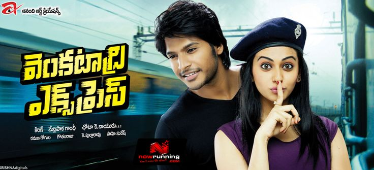 Venkatadri Express Movie wallpaper