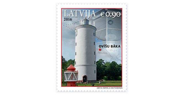 Oldest Latvian lighthouse stamp – Ovisi Lighthouse
