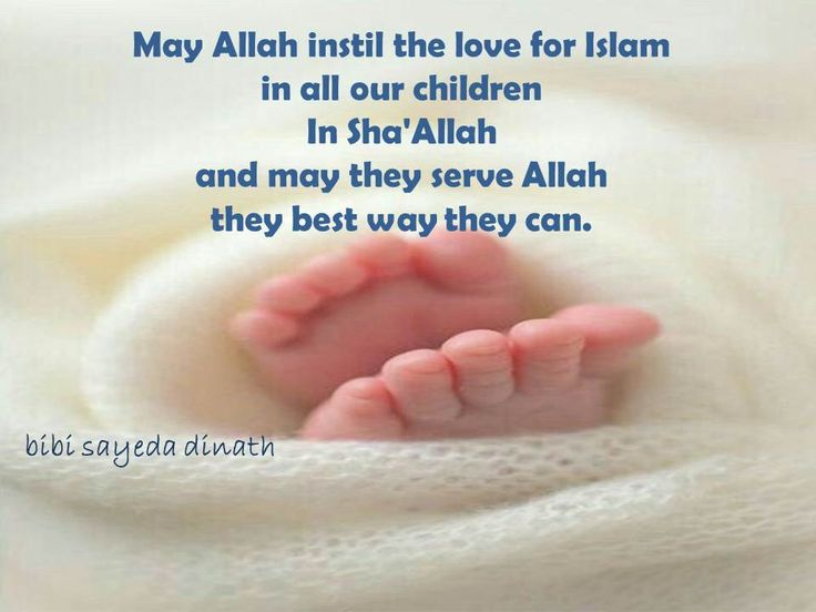 love of islam