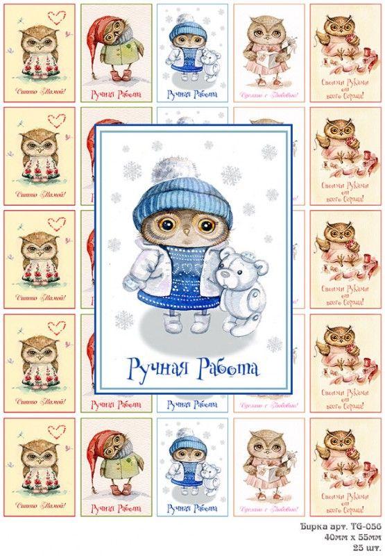 http://bercart.ru/upload/information_system_1/2/4/9/item_249/information_items_249.jpg