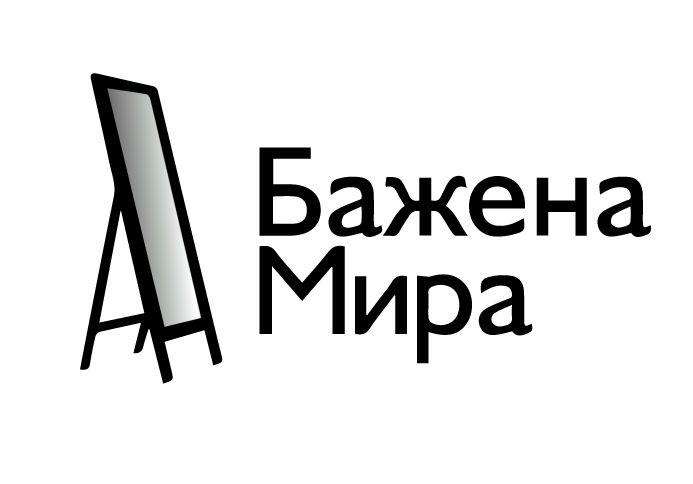 A Logo For an Imagemaker