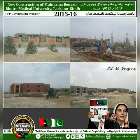 New Construction of Muhtarma Benazir Bhutto Medical University; Larkano-Sindh. #PPPgovtProject2015-16 #WorkInProgres  #Bhutto #BilawalBhutto #PPP #PakistanPeoplesParty #Pakistan #RotiKapraMakaan #PPPAchievements #Zardari #AsifZardari #Sindh #BakhtawarBhutto #AseefaBhutto