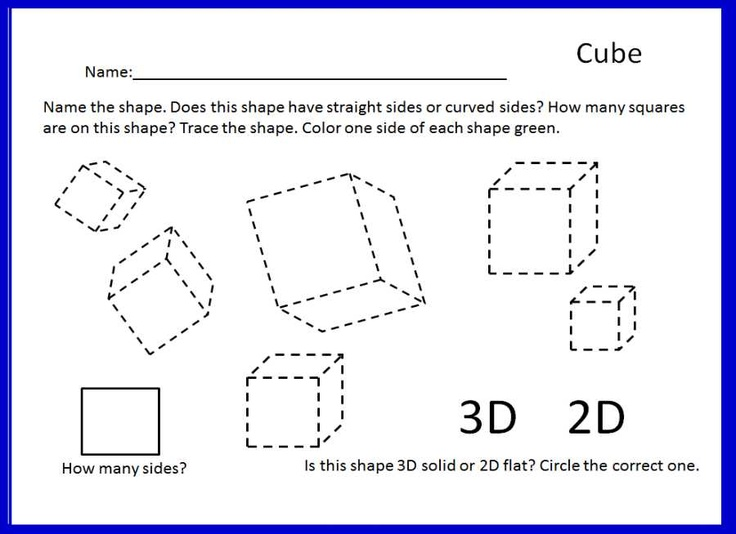 Worksheet For Learning About Cubes. Part Of The Shapes 2D