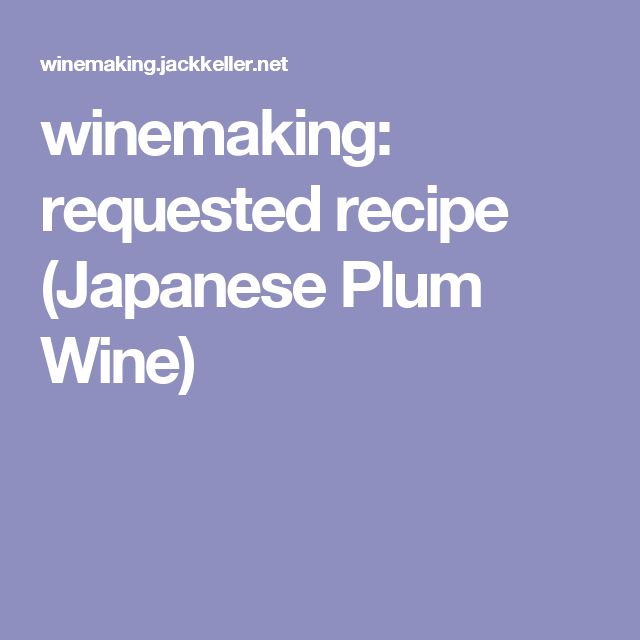 winemaking: requested recipe (Japanese Plum Wine)
