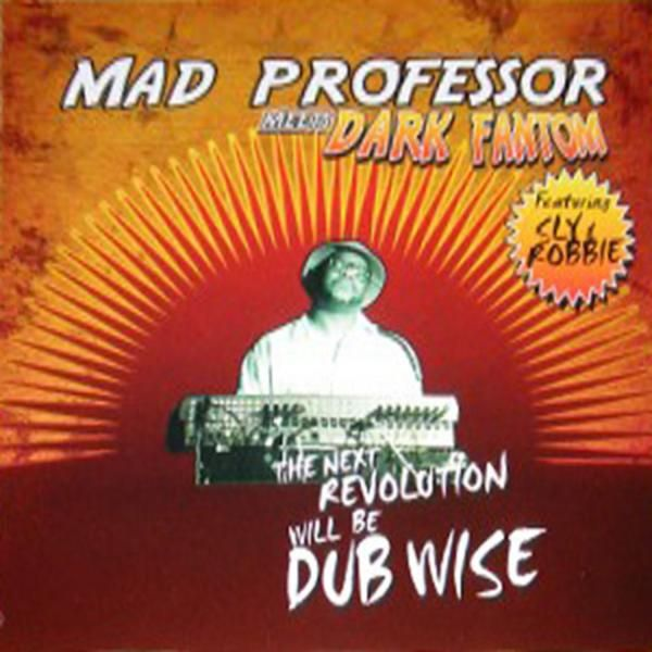 57 Best Dub On Planet Earth Images On Pinterest Planet