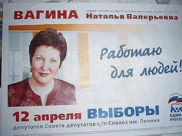 Работает она для людей))