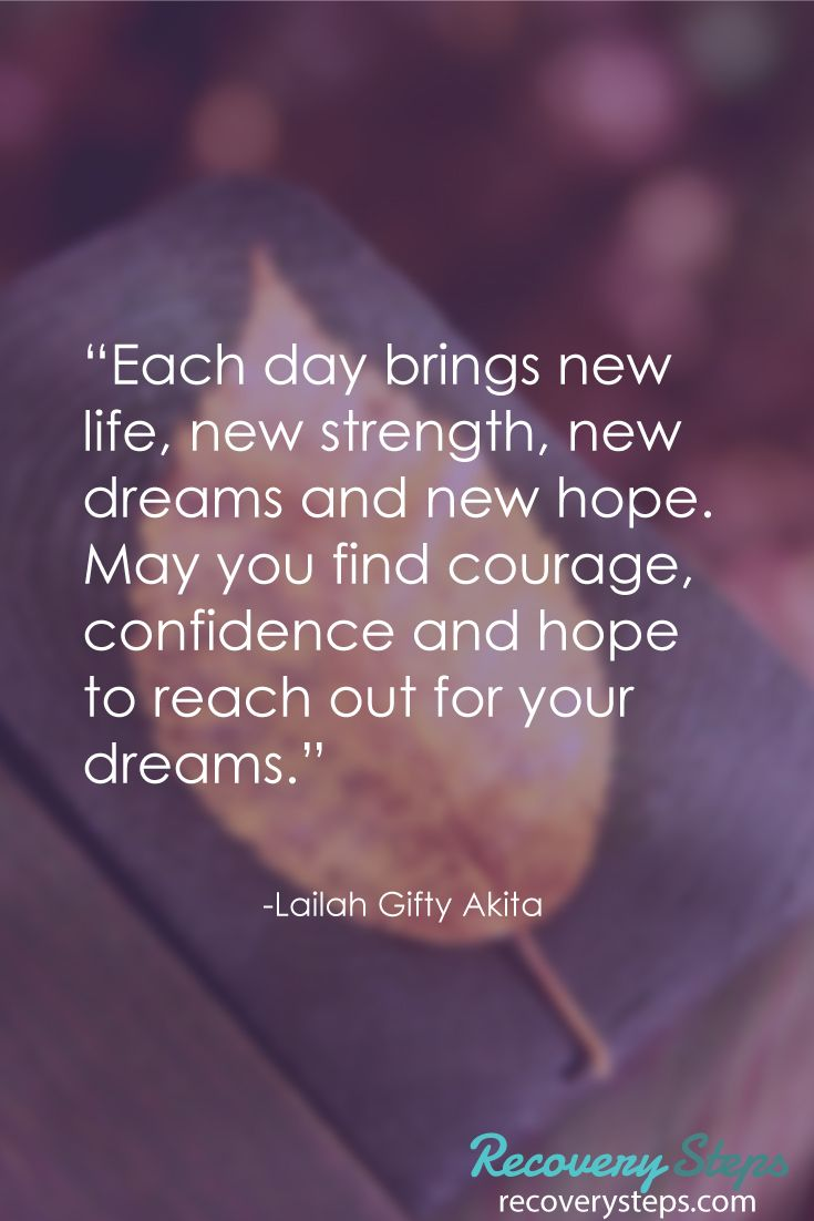 Inspirational quotes each day brings new life new Inspirational quotes about hope