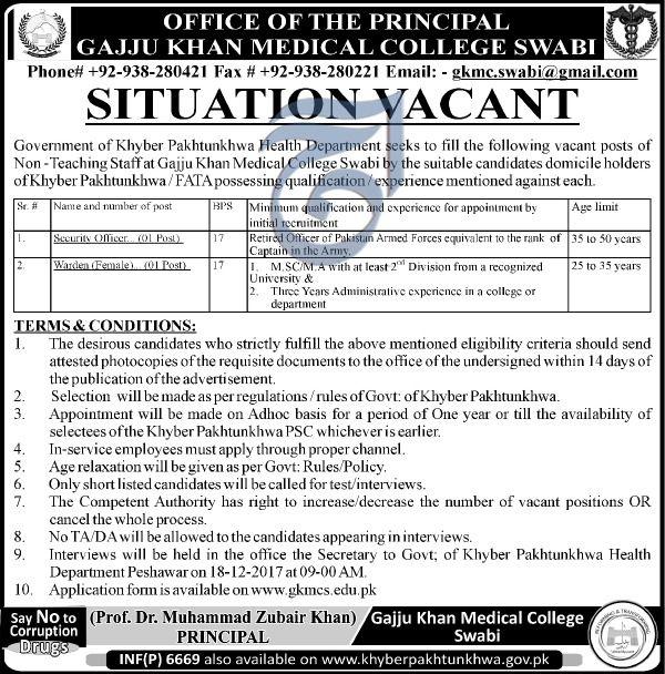 Gajju Khan Medical College Jobs 2017 In Swabi For Security Officer And Warden http://www.jobsfanda.com/gajju-khan-medical-college-jobs-2017-swabi-security-officer-warden/