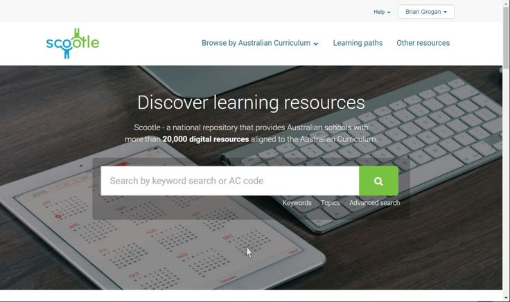 SCOOTLE - Browse by Australian Curriculum