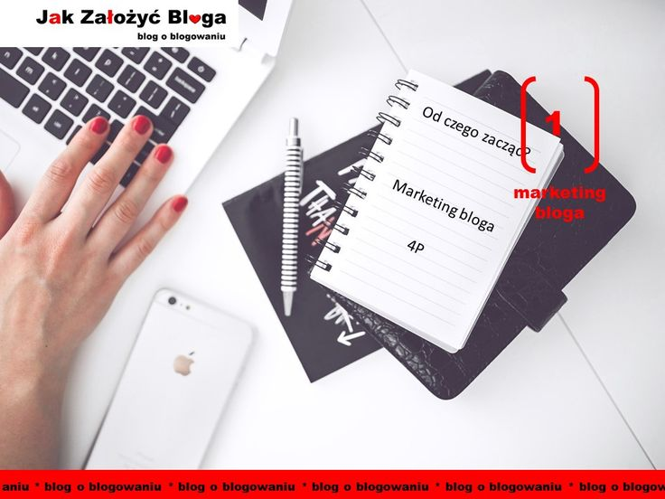 4P Marketing bloga część 1: https://jakzalozycbloga.com.pl/4p/